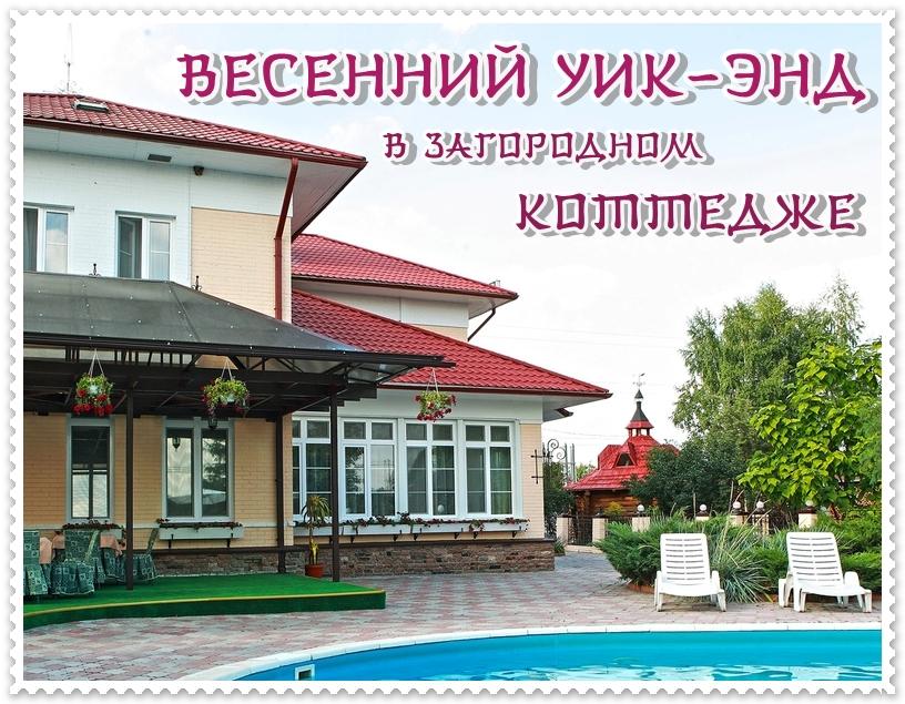 В казахстане когда праздник день учителя